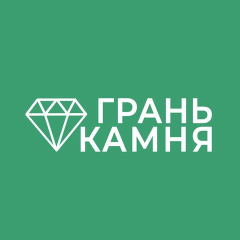 "Гранитная мастерская ""Грань камня"""