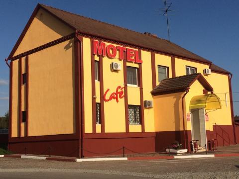Кафе-мотель «Магистраль»