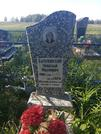 Захоронение ID 188840
