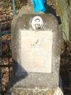 Захоронение ID 190765