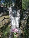 Захоронение ID 192264