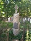 Захоронение ID 194509