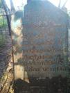 Захоронение ID 195892