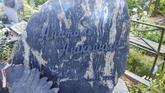 Захоронение ID 205162