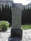 Братская могила а/г.Хатежино