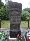 Братская могила а/г. Щомыслица 1103