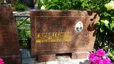 Захоронение ID 205974