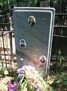 Захоронение ID 218453