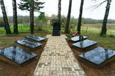 Братская могила  д. Большухи 4460