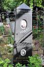 Захоронение ID 220786