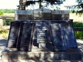Братская могила д. Михайлово 4455