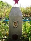 Братская могила  д. Мишутки 4454