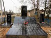 Братская могила  д. Войтово 4461