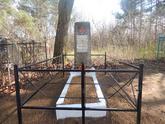 Братская  могила д. Свиталовка 1703