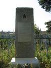 Братская  могила д. Заболотье 1718