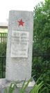 Братская  могила д. Великая Уса 1729