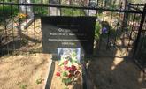 Братская  могила д. Маковищи 5628
