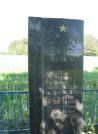 Братская  могила г. Волок 5973