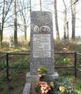 Братская  могила д. Чурилово 808