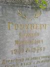 Захоронение ID 222249