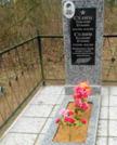 Братская могила  д. Барановичи-1 3147