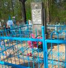 Братская  могила д. Вороновичи 3156