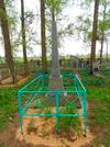 Братская могила  д. Бирча (Кухенька) 3158