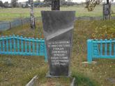 Братская  могила д. Усохи 7567