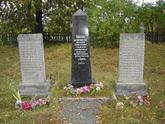 Братская  могила д. Ореховка 7570