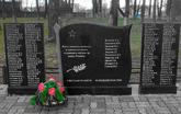 Братская могила , д. Новые Зеленки  820