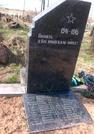 Братская  могила д. Чернова 822