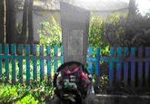 Братская  могила д. Хутор 827