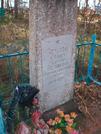 Братская  могила д. Фёдоровск 828