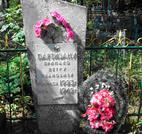 Братская  могила д. Дубники 830