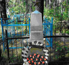 Братская  могила д. Дубники 835