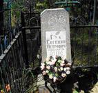 Братская  могила д. Дубники