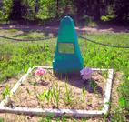 Братская  могила д. Зенанполье 839