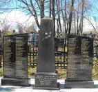 Братская  могила г. п. Смиловичи 840
