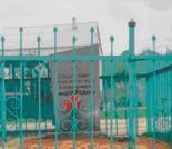 Братская  могила  д. Лежни 842