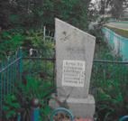 Братская  могила д. Островы 844