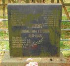 Братская  могила д. Майзорово 845