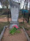 Братская  могила д. Колодежи 860