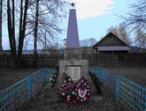 Братская могила  д. Иваничи 863