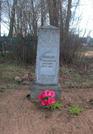 Братская  могила д. Колодежи 880
