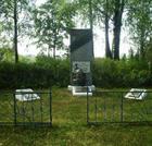 Братская могила д. Воеводки 4434