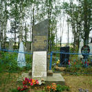 Братская могила  д. Дятлы 4441
