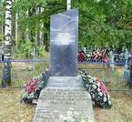 Братская могила д. Власово 4443