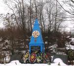 Братская могила  г. п. Яновичи 4446