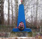 Братская могила  д. Лиопино 4449