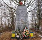 Братская могила д. Глазомичи 4450